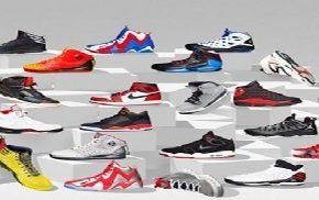 tienda de zapatillas de baloncesto